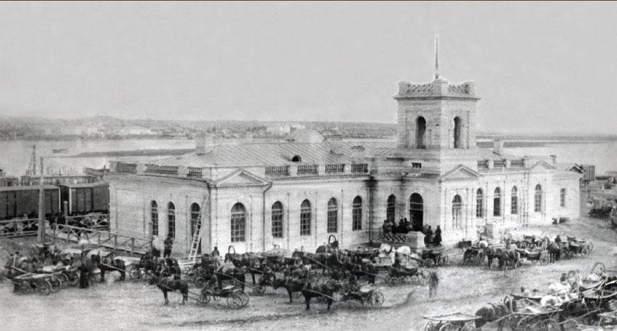 Первая очередь Иркутского вокзала. Начало ХХ в