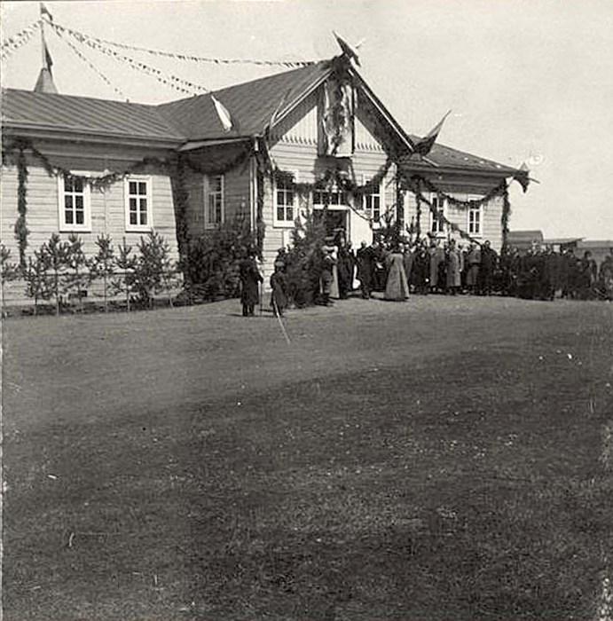 Здание общества поощрения коноводства. Празднование 10-летнего юбилея