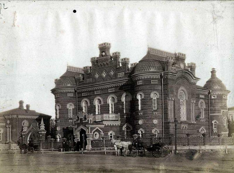 Музей географического общества