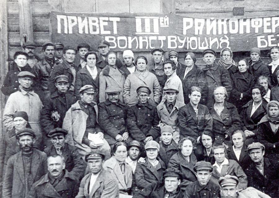 Делегаты районной конференции «воинствующих безбожников». Фото. 1930-е.