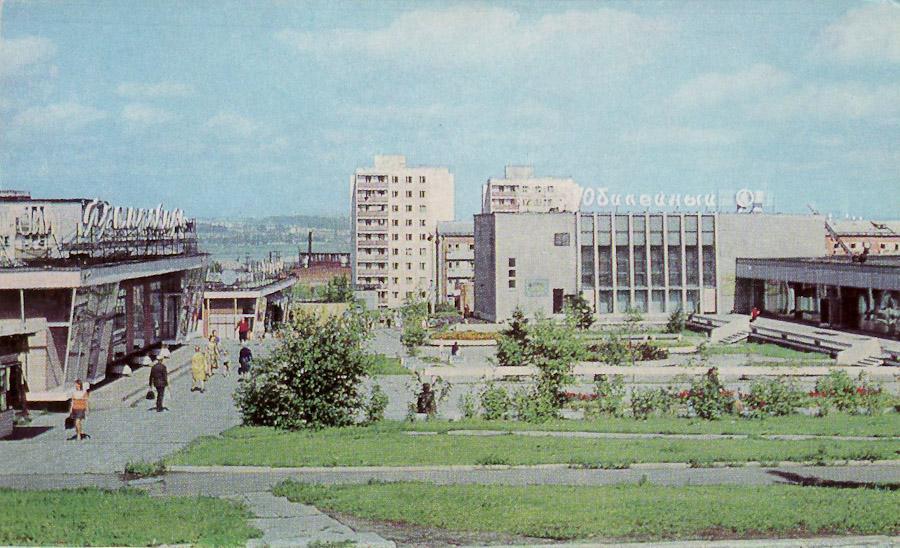 Иркутский Академгородок. Торговый центр. 1978 год