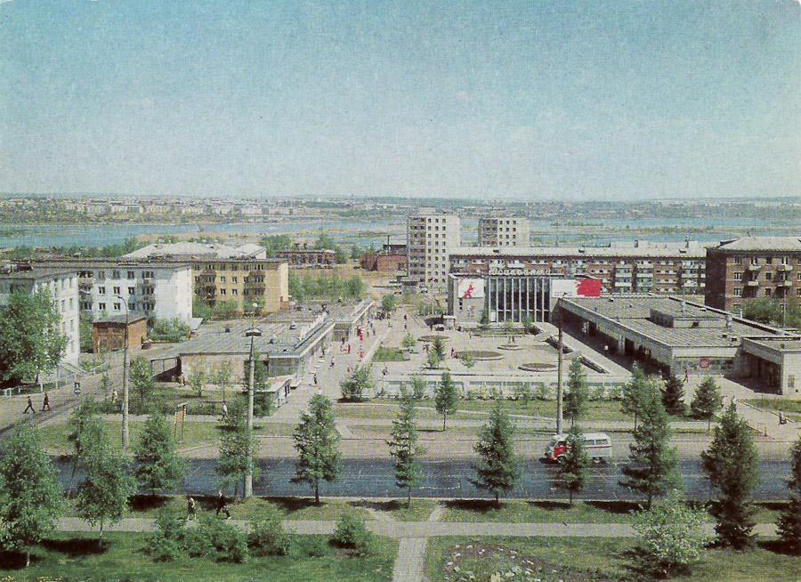 Иркутск. Вид центральной части Академгородка. 1979 год