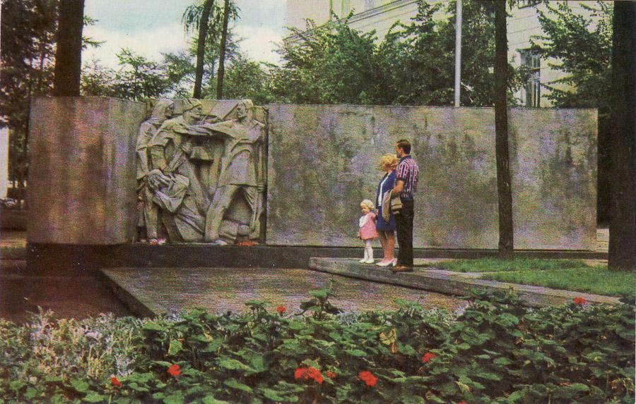 Иркутск. Мемориал борцам за власть Советов. 1975 год