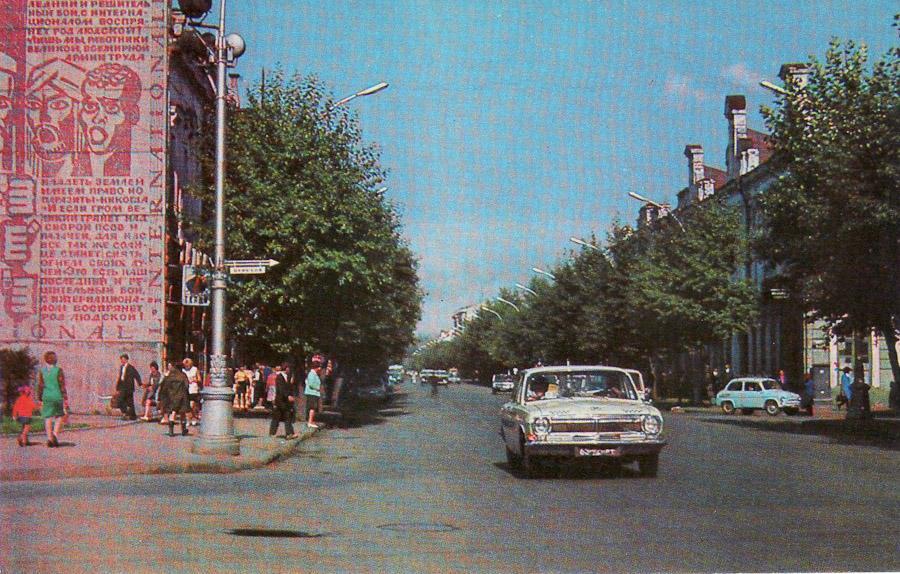 Улица Карла Маркса. Иркутск, 1975 год