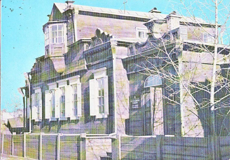 Дом-музей декабристов. Иркутск, 1979 год