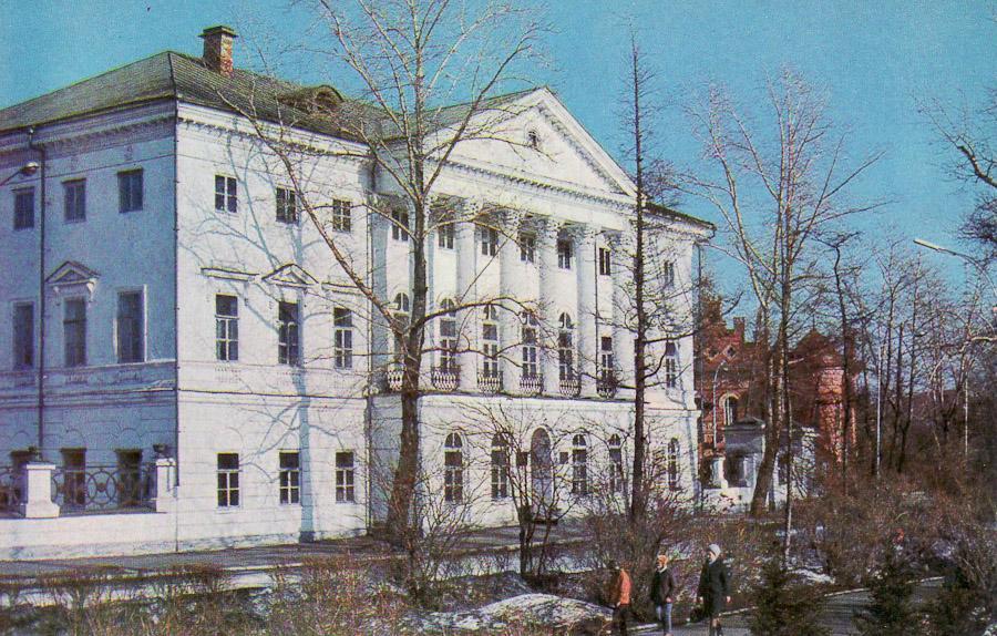 Научная зональная библиотека Иркутского государственного университета им. А.А. Жданова. 1975 год