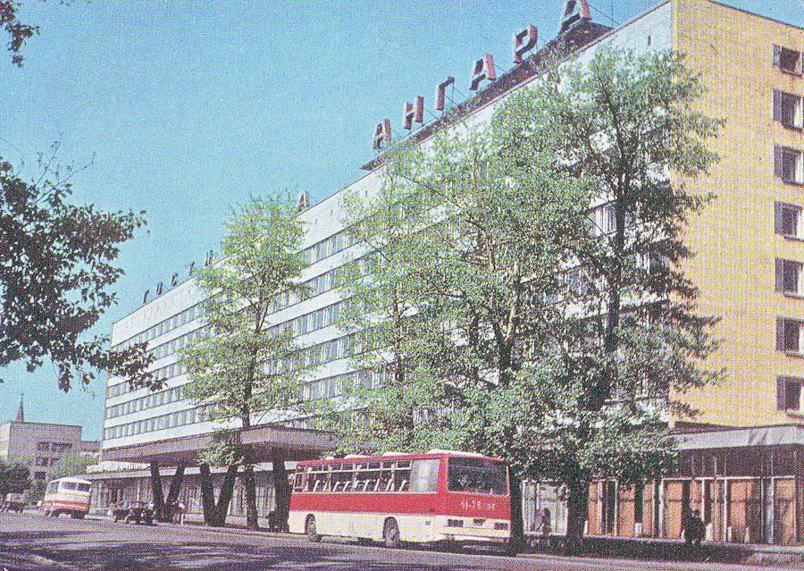 Иркутск. Гостиница Ангара. 1975 год