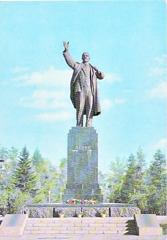 Памятник В.И. Ленину. Иркутск, 1979 год