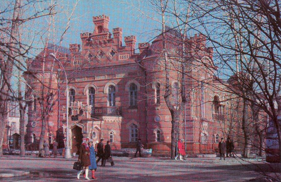 Иркутск. Областной музей краеведения. 1975 год