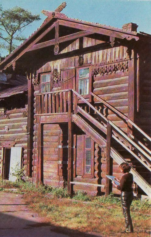 Иркутск. Старинный дом. Памятник деревянного зодчества. 1975 год