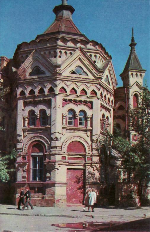 Иркутск. Дворец пионеров. 1975 год