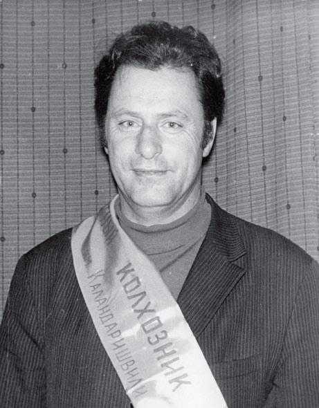 М. Д. Сергеев