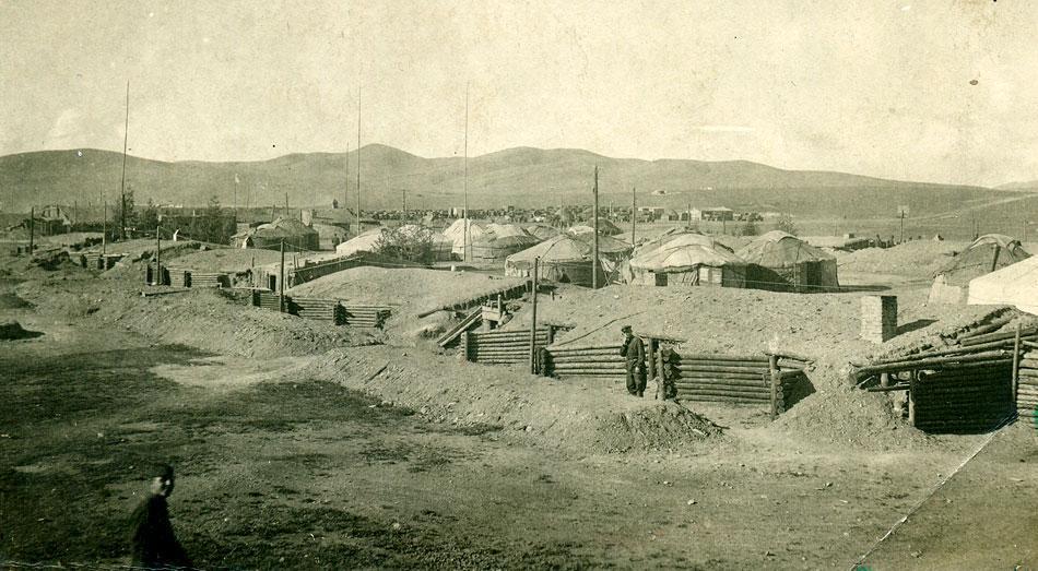Военный городок 57-ого особого стрелкового корпуса (РККА) в Монголии. 1938-1939 гг.