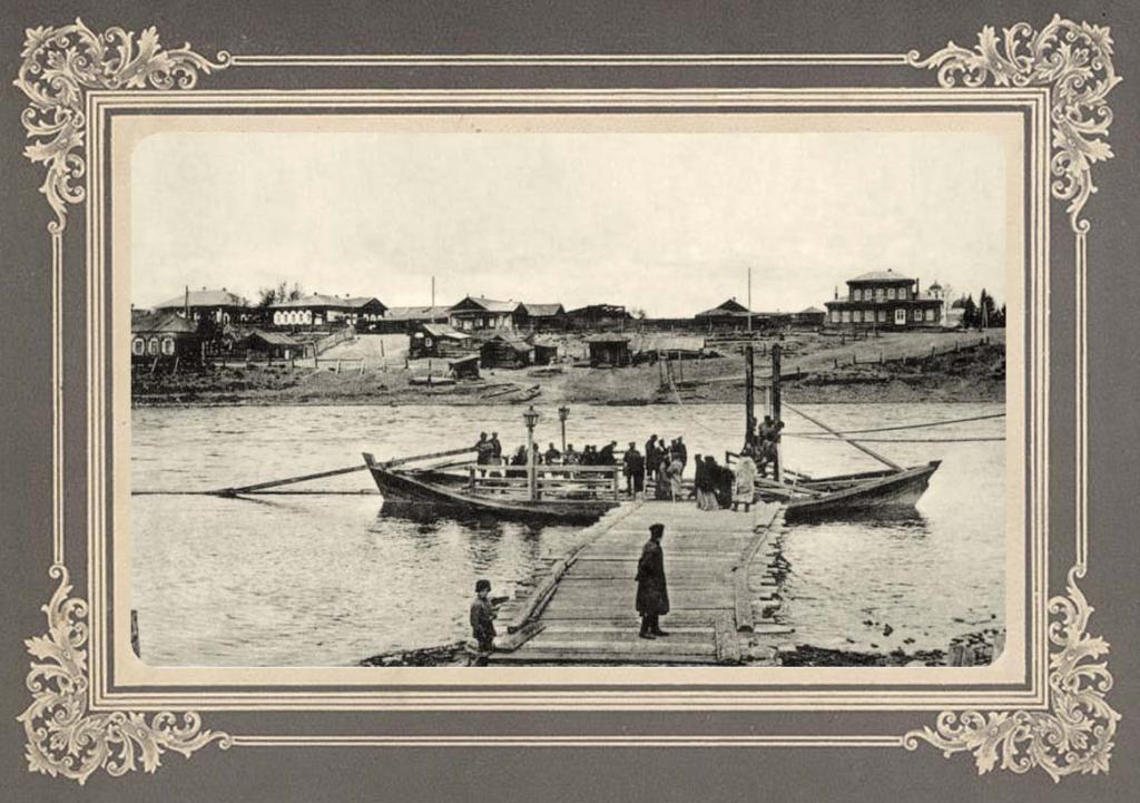 Город и паром на реке Уде. Дом Нижнеудинского Городского Главы