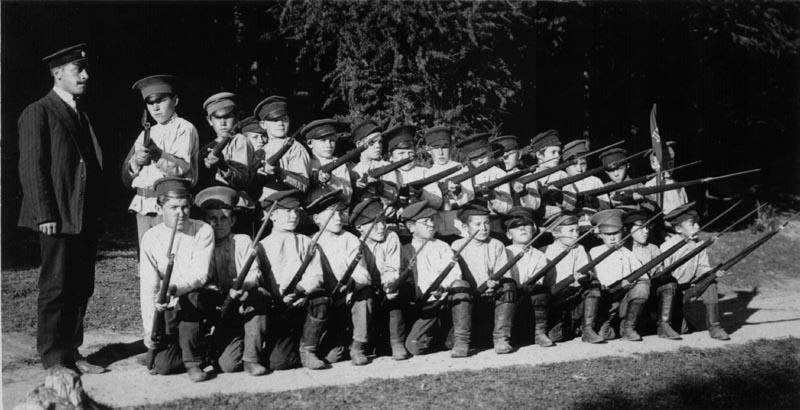 Иркутские кадеты