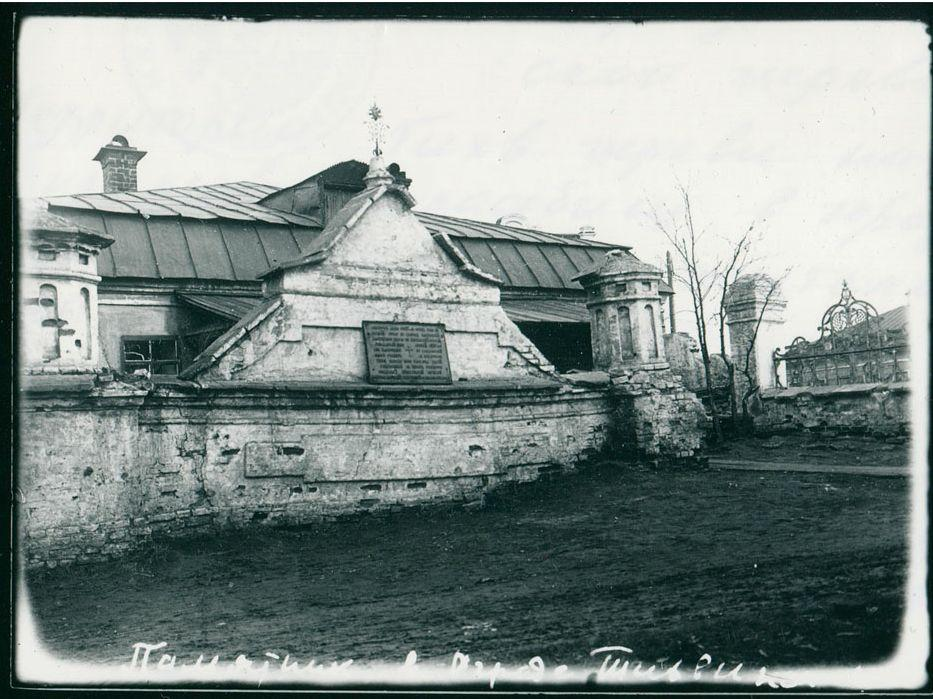 Кладбище при Тихвинской церкви. Очевидно, конец XIX - начало ХХ века.