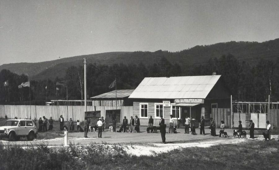 Открытие I-ой выставки Иркутского питомника лаек в августе 1989 года.