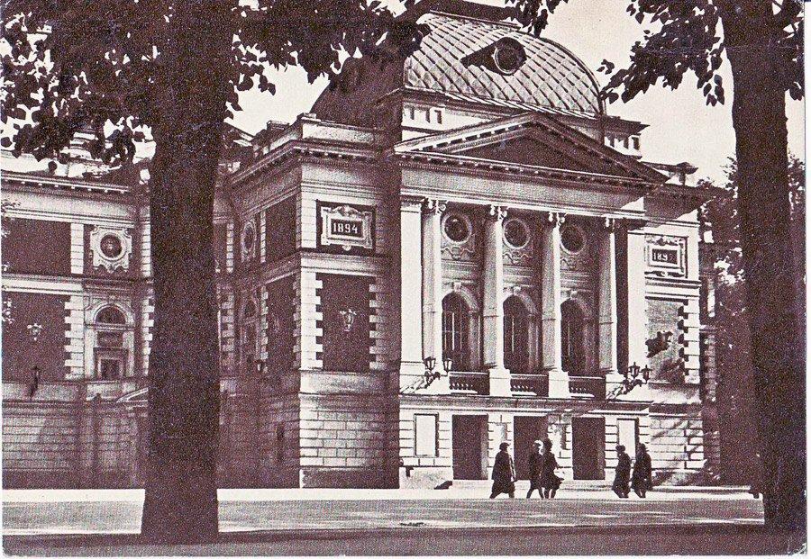 Областной драматический театр. 1966г