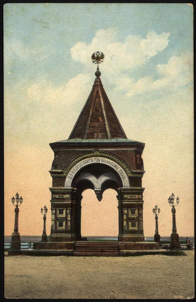 Ворота Цесаревича Николая.