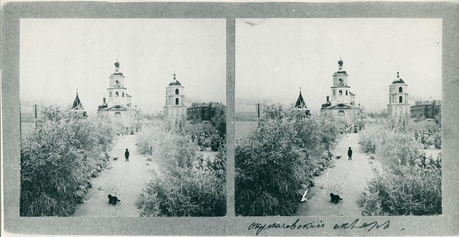 Сукачёвский сквер