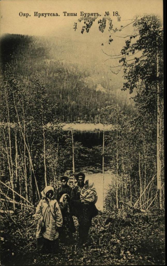 Окрестности Иркутска. Типы бурятъ 1904