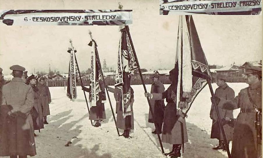 Чехословаки в Иркутске