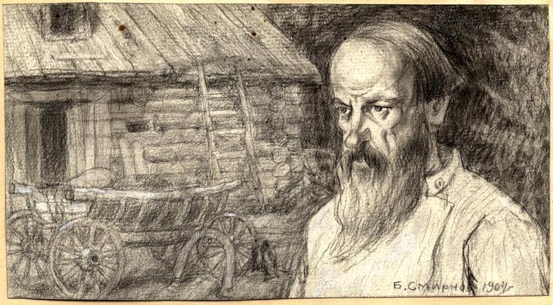 Сибирь. Крестьянин-переселенец, осевший в Иркутской губернии