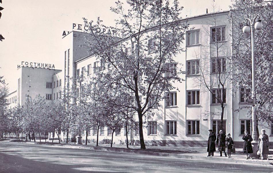 Иркутск. Центральная гостиница