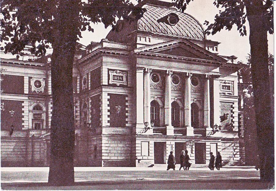 Иркутск. Областной драматический театр. 1966г