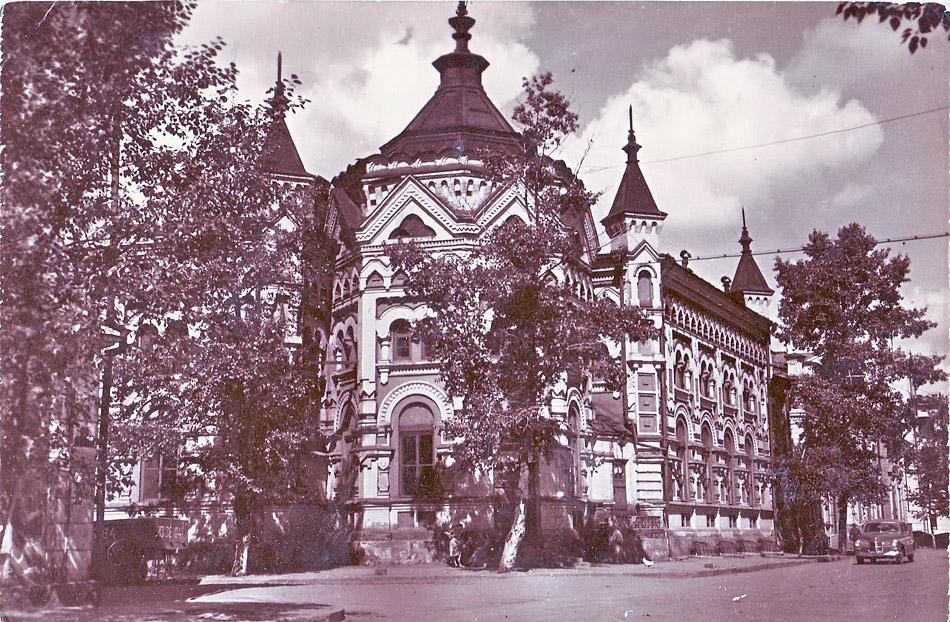 Иркутск, 1960-е. Дворец пионеров