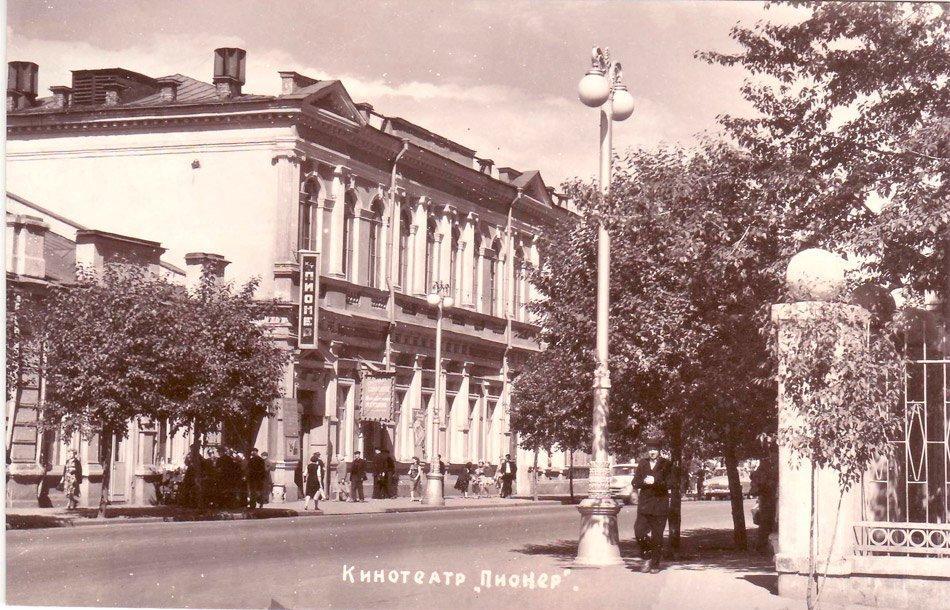 Кинотеатр Пионер.