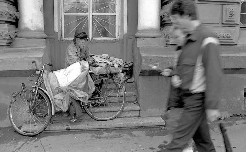 Иркутск, 1992 год. Когда жизнь проходит мимо