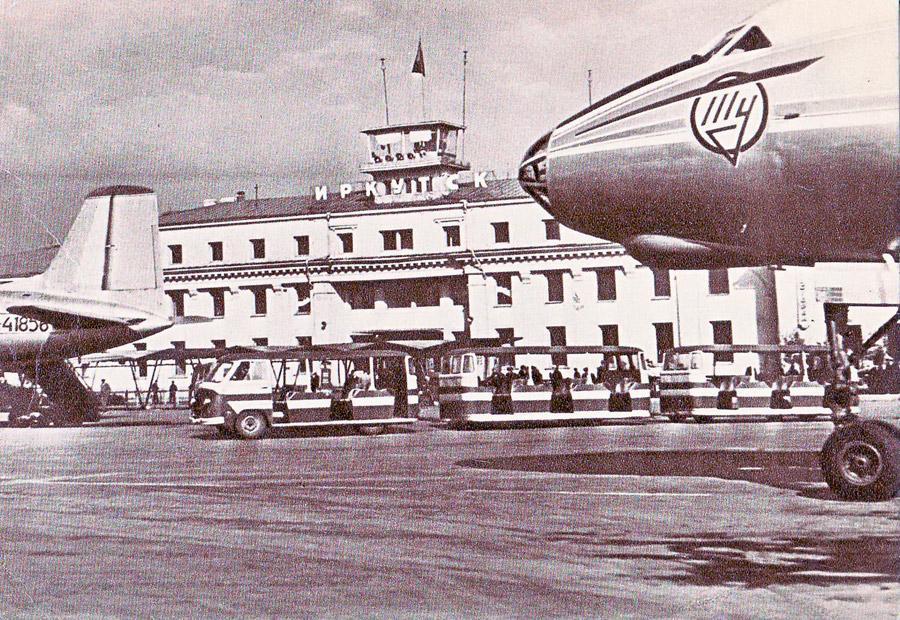 г. Иркутск. Аэропорт. 1966