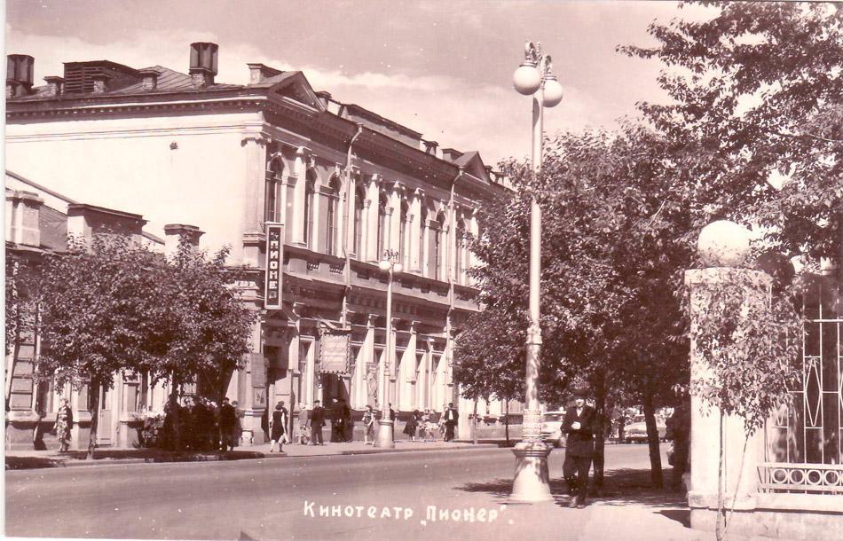 Кинотеатр Пионер. г. Иркутск