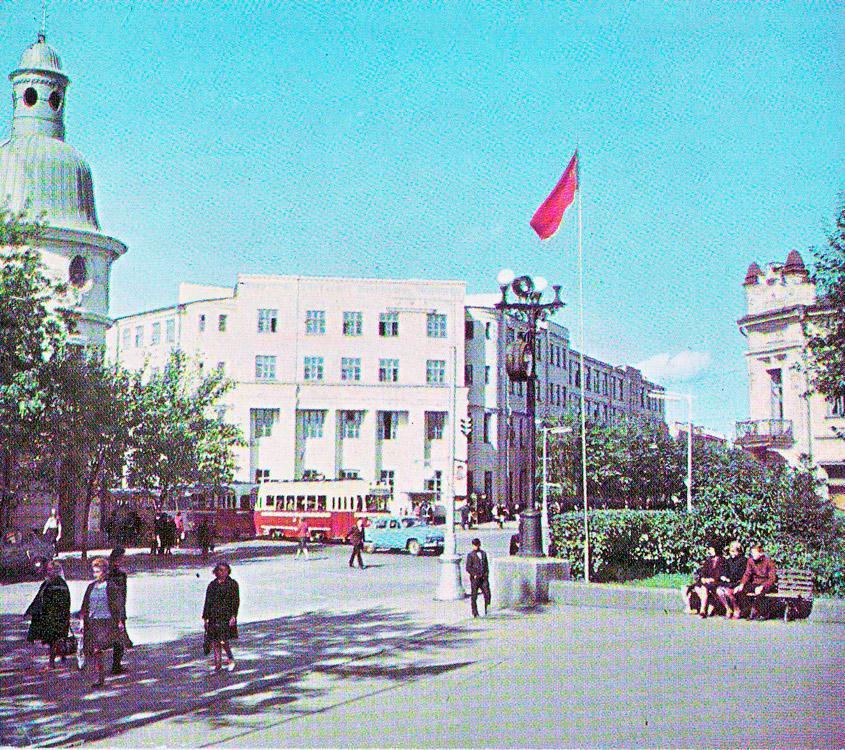 Иркутск. Институт народного хозяйства. 1967