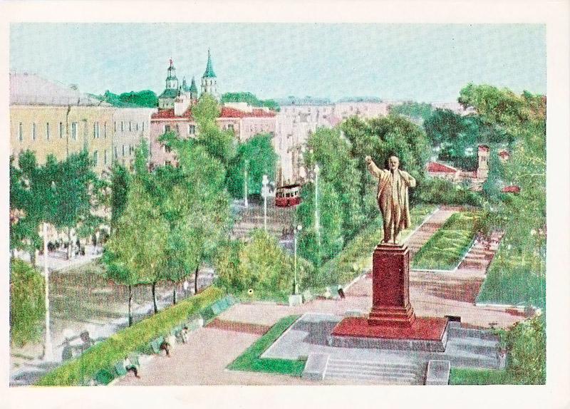 Иркутск. Сквер на улице Ленина. 1963