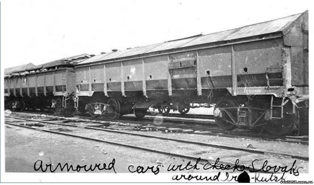 Импровизированный чехословацкий бронепоезд в Иркутске