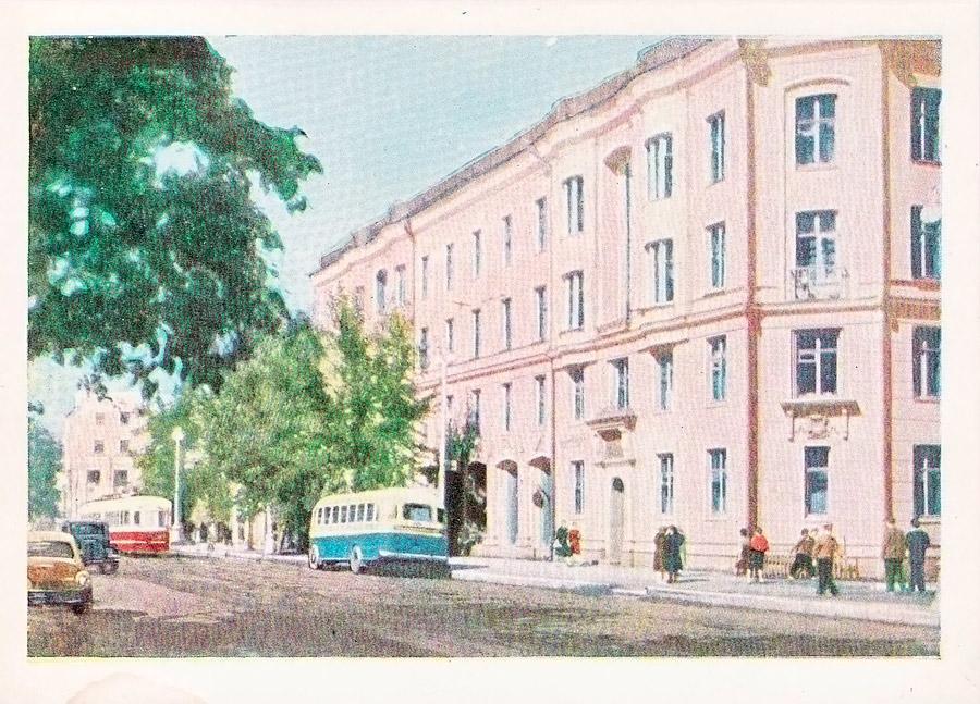 Иркутск. Улица Ленина. 1963