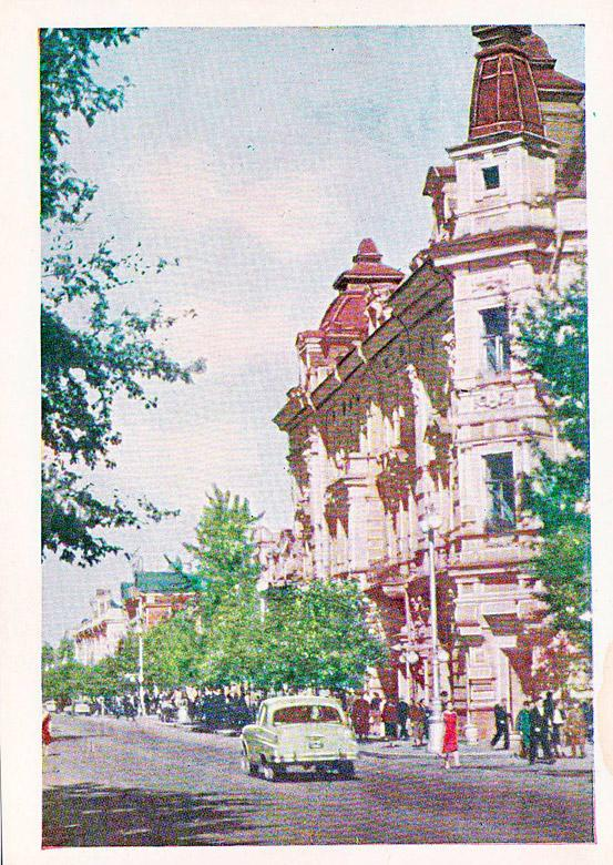 Иркутск. Улица Карла Маркса. 1963