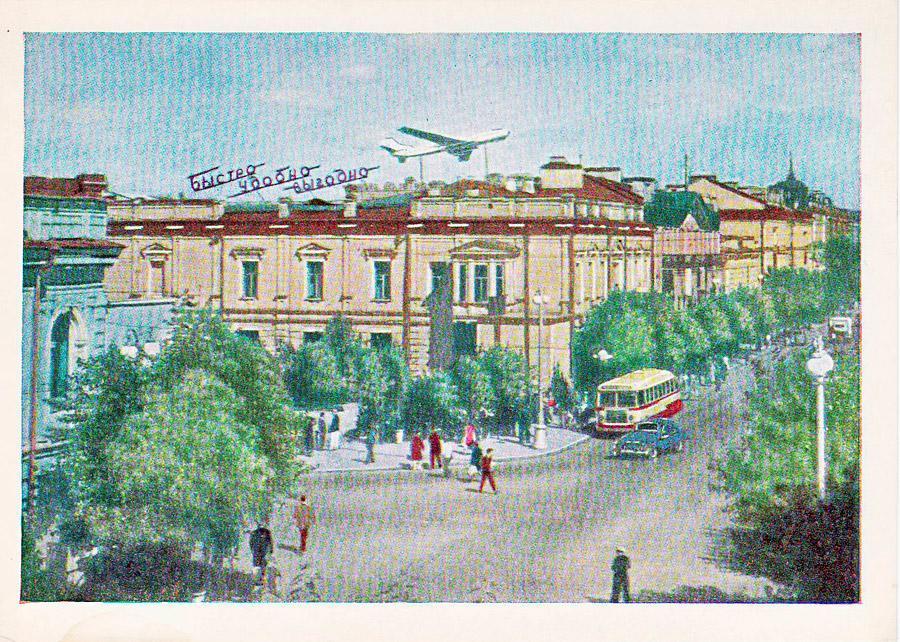 Иркутск. Улица Карла Маркса (угол Пролетарской). 1963