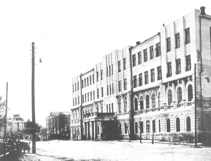 Бывшее здание Городской Управы