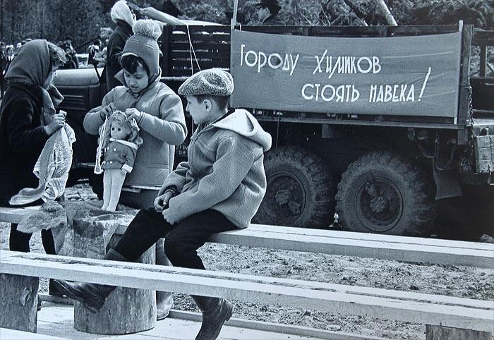«Юные жители будущего города», апрель 1970 г., Саянск.