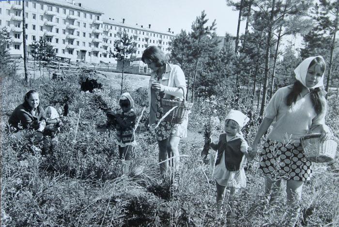 История Саянска. Жители Нового города, 80 г.г. 20 в.