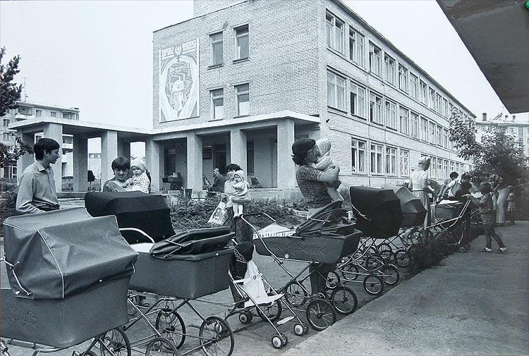 Саянская детская городская поликлиника