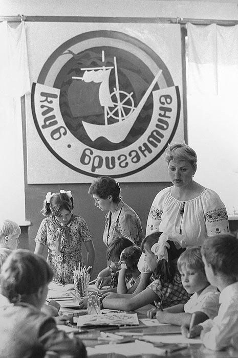 История Саянска. Детский клуб «Бригантина», 1975 год, Саянск