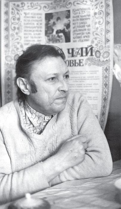 Г. Н. Машкин