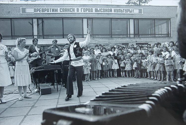 Празднование Дня города в Саянске, начало 80-х г.г.