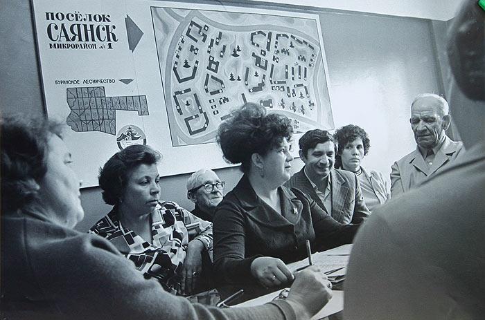 Заседание поселкового совета, 1975 год.