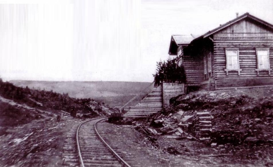 Ленскiй Горный Округъ № 101.Бодайбинская железная дорога. Станция Пророко-Ильинская.