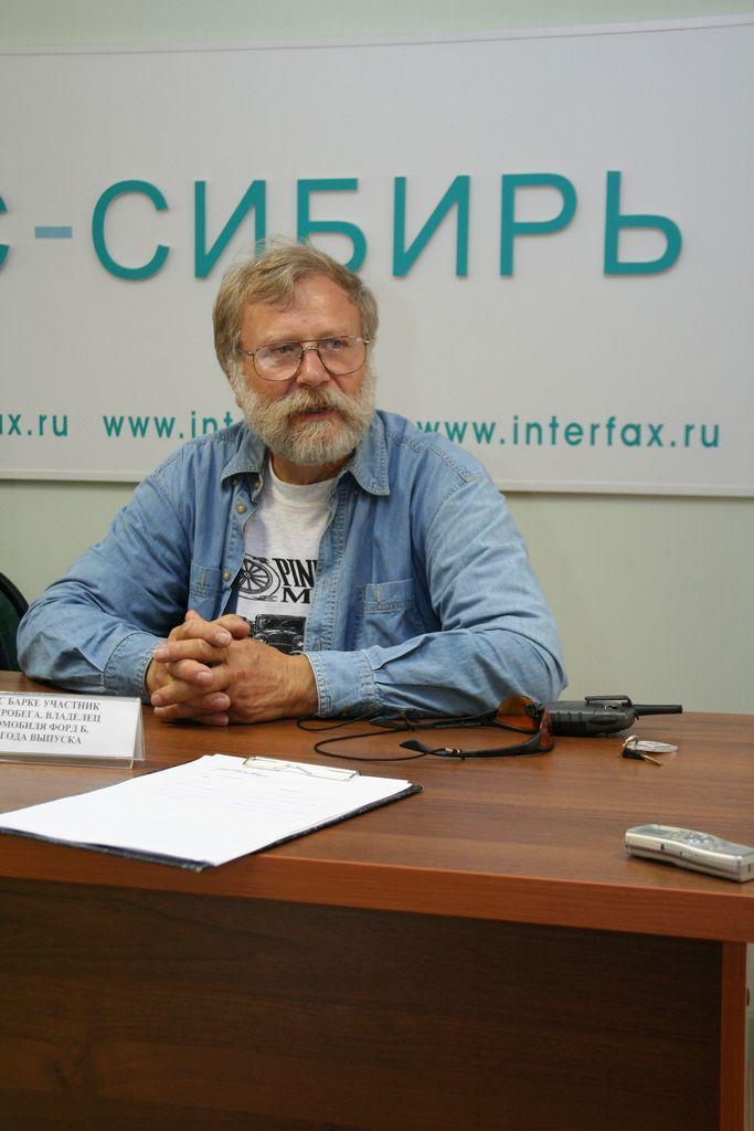 Клаус Барке, участник автопробега